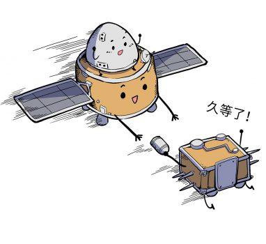 嫦娥五号探月归