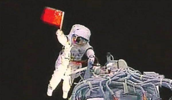 宇航员,还是航天员?