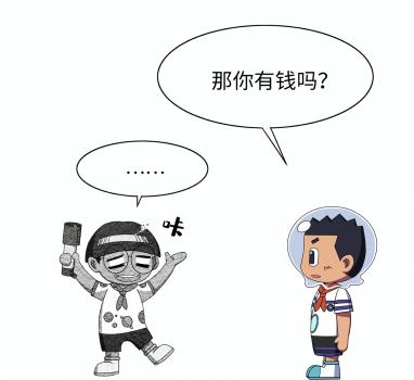space x龙飞船首次商业载人航天任务