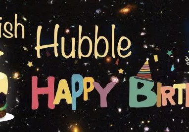 生日快乐!哈勃太空望远镜升空30周年,来自宇宙的极致浪漫