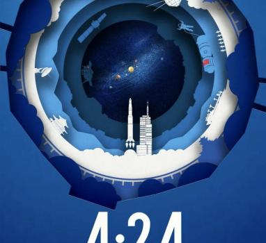 """盘点""""中国航天日""""官方海报这几年的曲折发展史"""