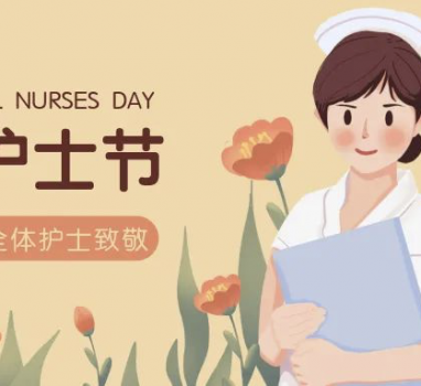 """中国航天致敬""""英雄武汉""""和医护工作者!护士节快舟送行云首发星入轨"""