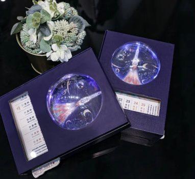 《星辰大海2021航天历》来啦!