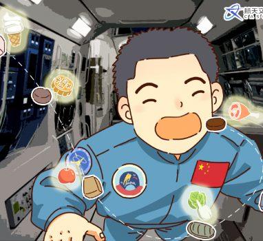 中国航天员太空就餐名场面