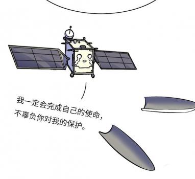火箭会有千里眼?