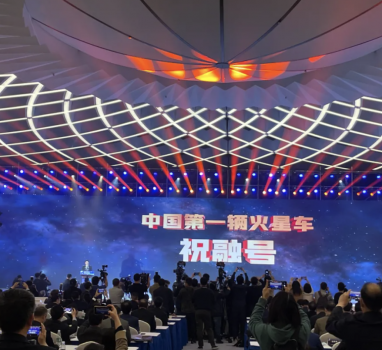 记录4·24|中国航天文创:让更多人仰望星空